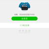 中国でも動画や音楽が有料の波が押し寄せてきてます。