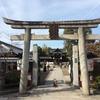 【ご朱印】京都のパワースポット・晴明神社へ行ってきました<4travel掲載>