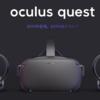 Goの手軽さでRiftの体験!「Oculus Quest」発表!