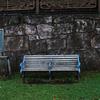 隅田川河畔の公園のベンチ