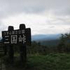 【北海道ドライブ旅】9/15 三国峠を越えて十勝へ