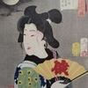 江戸の男装文化「俄(にわか)」