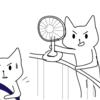 箱根駅伝、東洋大学に勝ってもらいたかった