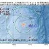 2017年09月28日 06時24分 八丈島東方沖でM3.0の地震