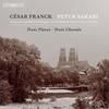 天才オルガニスト、ペトゥル・サカリがフランクの3つのコラールを録音 サン=クロワ大聖堂のカヴァイエ=コル製作の大オルガンで演奏