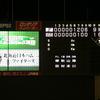 07/09/29 パ・リーグ優勝決定!ロッテ1-9日本ハム