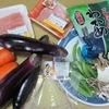 【節約料理】お手頃な野菜を中心に健康メニュー