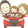 スペーシアなど軽自動車の最大規格寸法なら子供2人でも大丈夫!