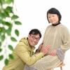 先月は7名の妊娠報告うち子宮内膜症のかたが5名。今日の7月1日も妊娠報告が!