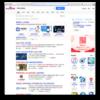 「おすすめの検索エンジンはグーグル」。中国大使館の発言に波紋