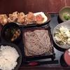 渋谷でボリューム満点のランチが食べられるお店は「真希そば」