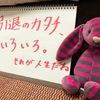 グラビアアイドル・小林恵美が引退!イエローキャブの魂が消える