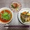 8月25日の食事記録~野菜スープをリメイク&トッピングで変化をつける