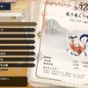 回顧録(3)上位クエスト初体験!〜 MHRise #040