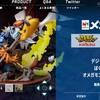 【メガホビEXPO2020オンライン祭】懐かしのワンシーンをフィギュア化に!『デジモン』オメガモンvsディアボロモンを完全再現【オメガモン フィギュア】