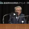 筒井康隆先生のスペシャルトークが、YouTubeで限定公開!