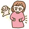 妊活の成功や流産の回避に役立つ免疫力のアップ