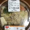 1日に必要とされる野菜1/2が摂れる味噌鍋