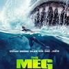 The Meg を観た