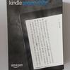 Kindle Paperwhite マンガモデルのレビュー!電子書籍を読むならこれだ!