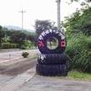 『石垣島』伊野田オートキャンプ場 レンタルバイクがあれば市内から余裕で行けます。神戸からテント担いで行ってきた!