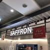 千葉テラスモール松戸にある「サフラン テラスモール店」地域密着型の美味しいパン屋さん!
