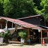 能登町の「ケロンの小さな村」へ米粉ピザを食べに行った