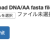 MacOSのsafariで「ファイルを選択」ボタンが押せない