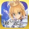 fateのスマホゲーム特集【TOP30】キャラと世界観が魅力のfateスマホゲームを厳選