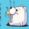 一日一枚絵Tweetまとめ(2/8〜14)