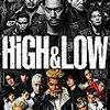 High&LOW 〜THE STORY OF S.W.O.R.D〜 (シーズン2)をちゃんと見てる。