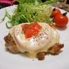 簡単!!ジューシーおいしい!!鶏もも肉とトマトのとろけるチーズソテー バジル風味の作り方