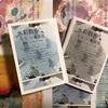 ちょこっと文芸福岡 折本フェア参加折本『水彩散歩』の配信をスタートしました(終了しました)