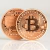 仮想通貨ビットコインの魅力と投資リスク