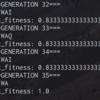 遺伝的アルゴリズムで平成から令和に変えてみる