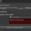 【Unity】参照が設定されていないパラメータを Inspector で強調表示できる「UnityNonNull」紹介