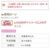 ブログ4日目