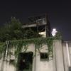 大阪府 『首吊り廃墟』