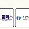 【YAPC::Fukuoka 2017 HAKATA】公式サイト正式オープン!&ロゴの話の続き