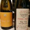 【おいしいと思ったワインだけ1・おススメ赤ワイン】ピエール・フリックピノノワール3974円Pinot Noir Strangenberg sans sulfite ajouté Pierre Frick