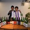 第51回 日本酒会 行いました( *´艸`)