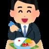 おひとりさまスーパーマーケット、健康と孤独解消を売る!(2)大人の給食サービス