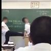 生徒による教師暴行の博多高校が謝罪