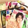 今月の雑誌