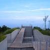 しまなみ海道一の展望スポット!隈研吾氏設計の自然に溶け込む大島・亀老山展望公園