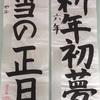 進級&受賞おめでとう🎉【12月】