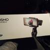 DJI OSMO Mobile 買っちゃった。開封します。