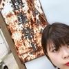 8/14 小樽高島花火大会