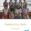 いよいよ明日、Negipeciaデジタル写真集発売!買い方とか少しだけ裏話とか #Negicco #Especia