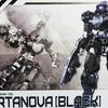 【30MM】30MINUTES MISSIONS 1/144PORTANOVAポルタノヴァ レビュー